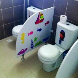 Figürlü Tuvalet Arabölmesi